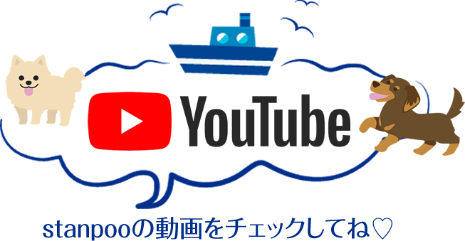 Youtube動画を見る