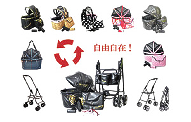 Tenshi no Cart(天使のカート)
